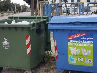 Η Σερραία που «μάλωσε» με την Ανακύκλωση !