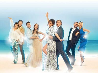 Θέατρο: «ΜΑΜΑ ΜΙΑ» στις Σέρρες