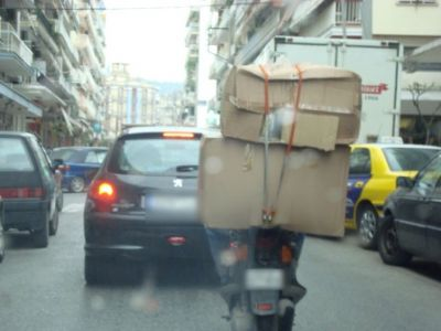 Μεταφορές αλά . . . σερραϊκά !