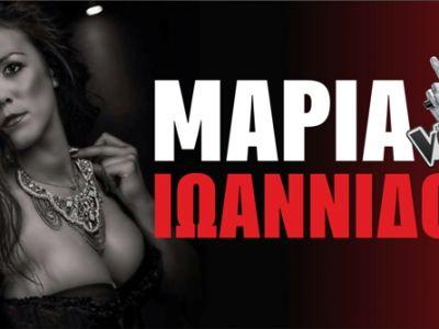 INTERVIEW: Μαρία Ιωαννίδου -  Η νέα καθαρόαιμη λαϊκή φωνή !!!