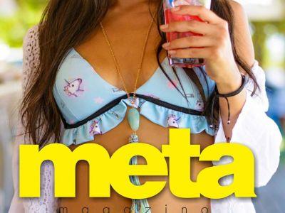 Καλοκαιρινό, δροσερό, με πλούσια ύλη και πολύ κέφι το νέο τεύχος του  ΜΕΤΑ magazino