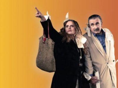 Θέατρο: Α-ΠΕ-ΛΠΙ-Σί-ΤΟ