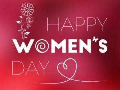 8 Μαρτίου: γιορτή της γυναίκας!